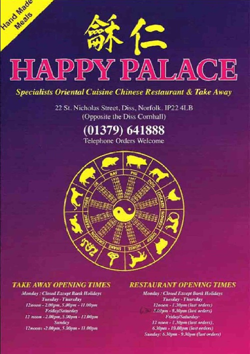 Happy Palace Menu