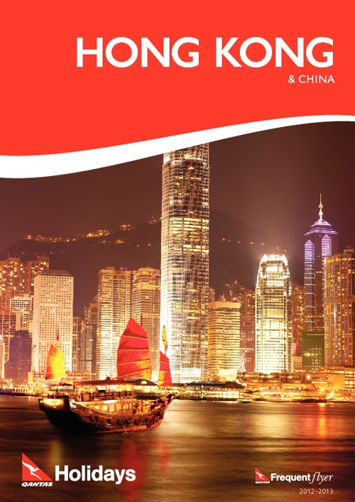 Qantas Holidays Hong Kong & China Brochure 2012/13