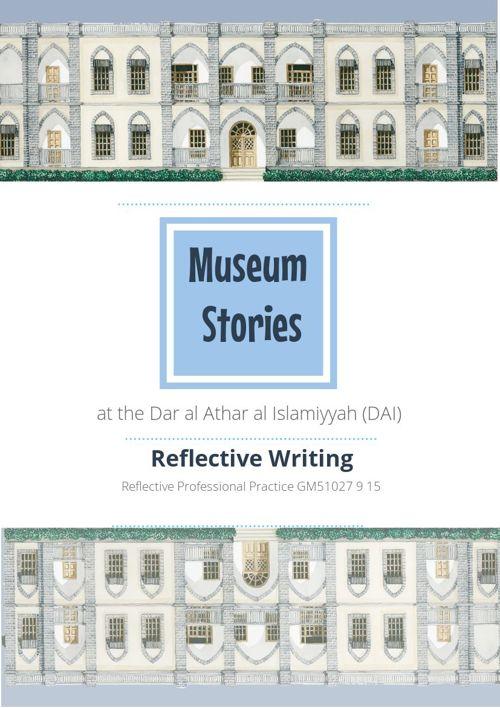 Museum Stories