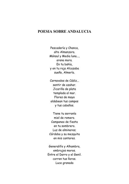 poesía de Andalucía