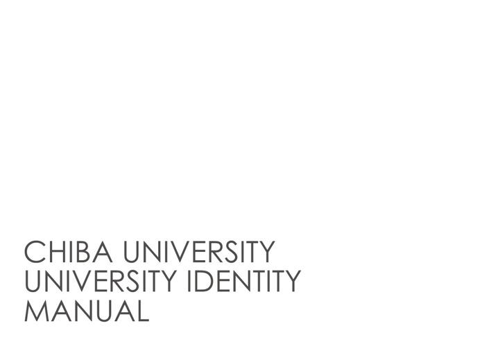 Chiba Unibersity UI Manual