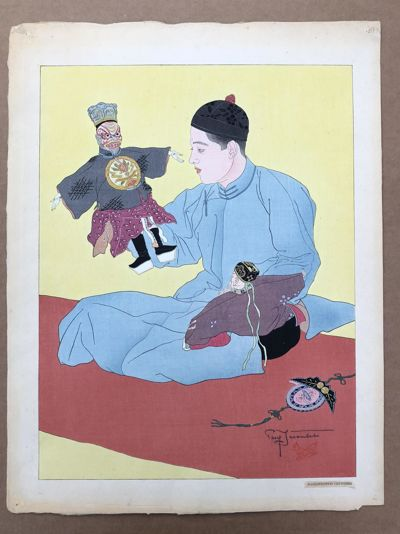 Marionettes Chinoises by Paul Jacoulet