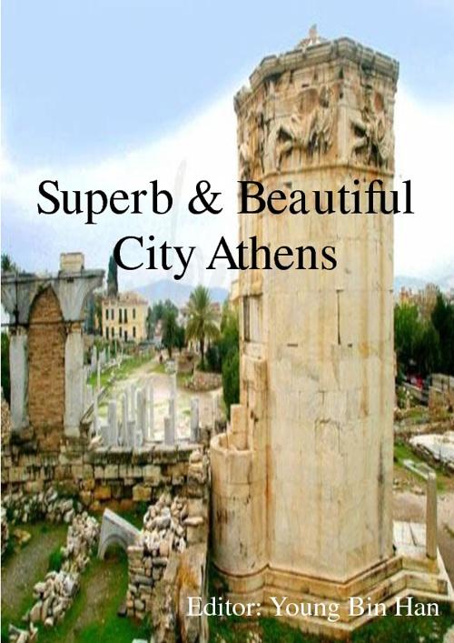 """History 421 Young Bin Han """"Athens"""""""