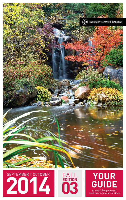 Anderson Japanese Gardens - 2014 Fall Seasons Guide