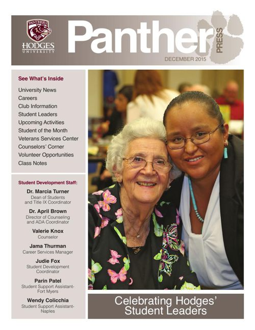 December 2015 Panther Press