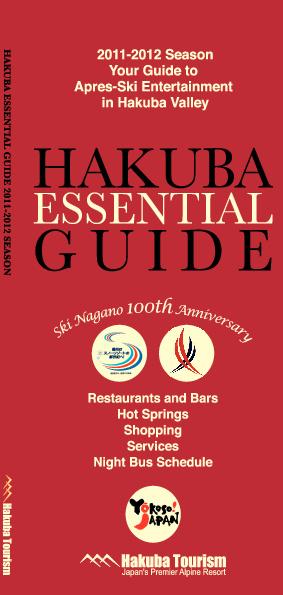 Essential Guide 2012