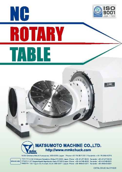 MMK Rotary Table Catalog