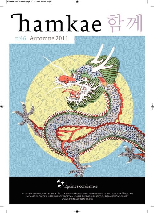 Hamkae n°46