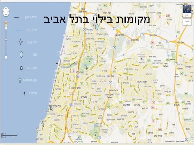 מקומות בילוי בתל אביב