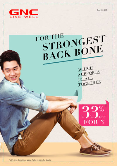 For the Strongest Back Bone