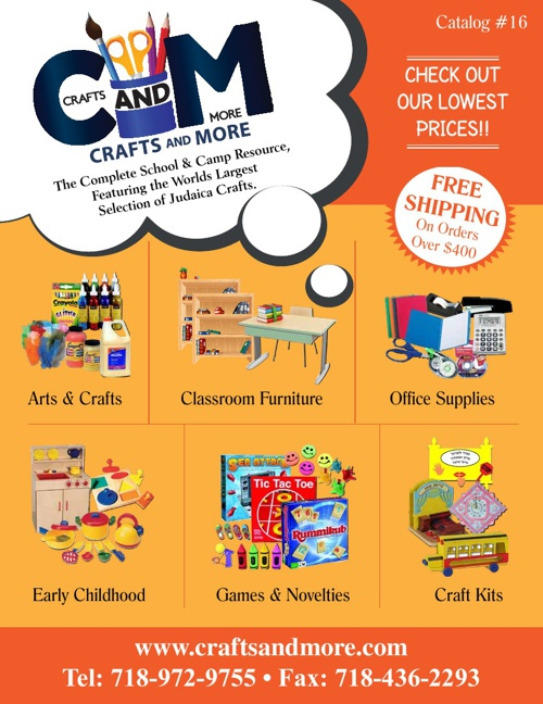 Crafts and More Catalog