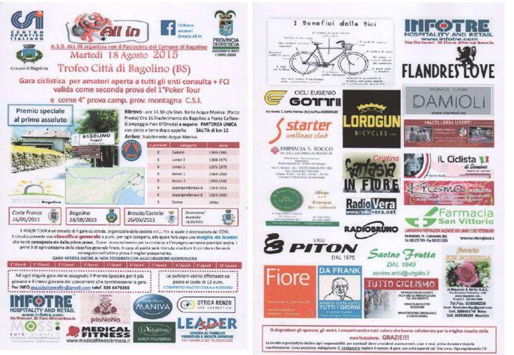 Trofeo Città di Bagolino 2015