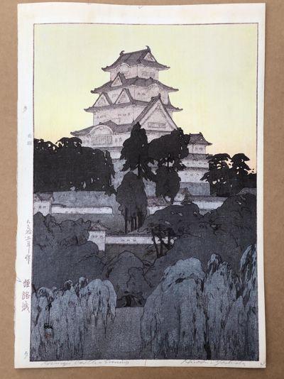 Himeji Castle Evening by Hiroshi Yoshida