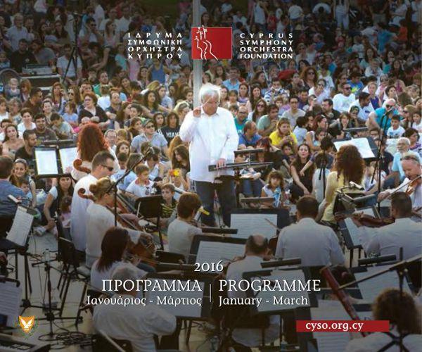 Cyprus Symphony Orchestra program January - March 2016
