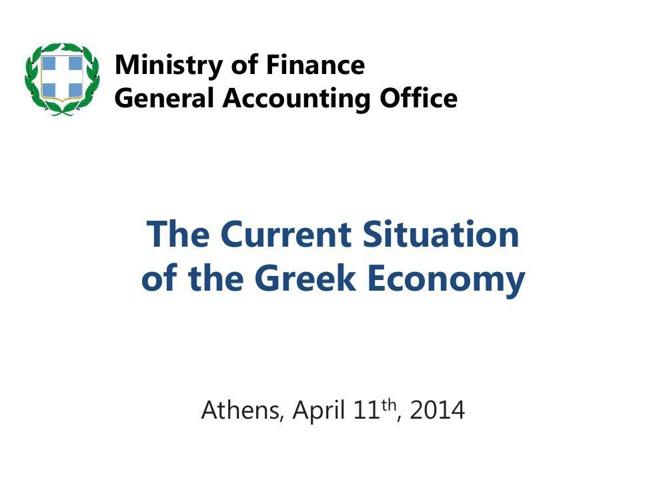 Με ελληνικά στοιχεία αναχώρησε η Μέρκελ