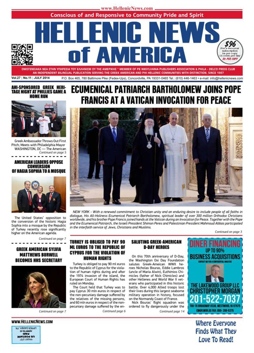 Hellenic News of America - June 2014