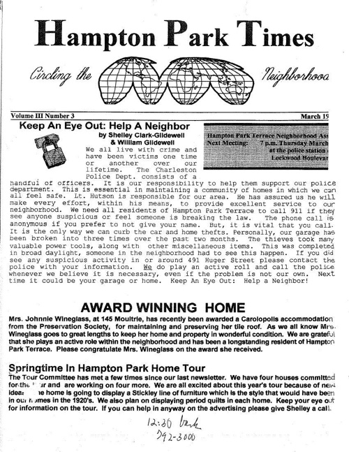 HPT Newsletter March 1995