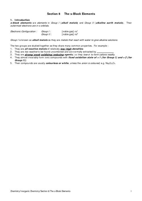 HKAL Section 8