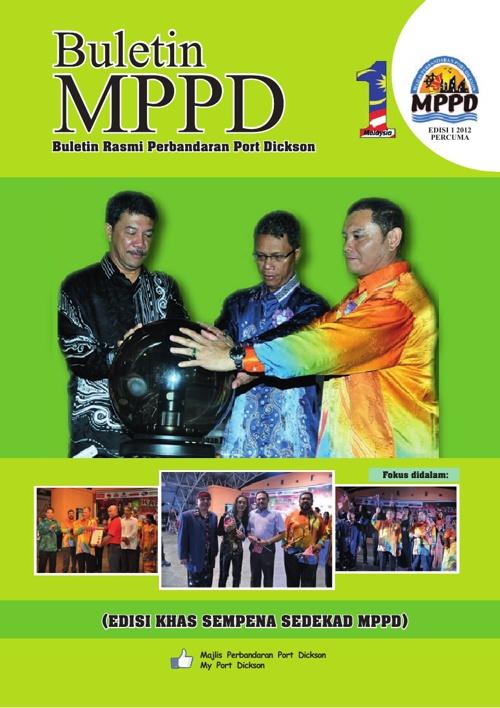 Buletin MPPD Edisi 1 2012