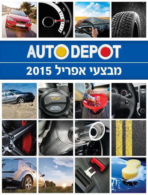 AUTODEPOT-SALE-2015