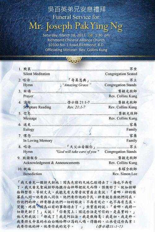 Funeral Service Program for Mr. Joseph Pak Ying Ng