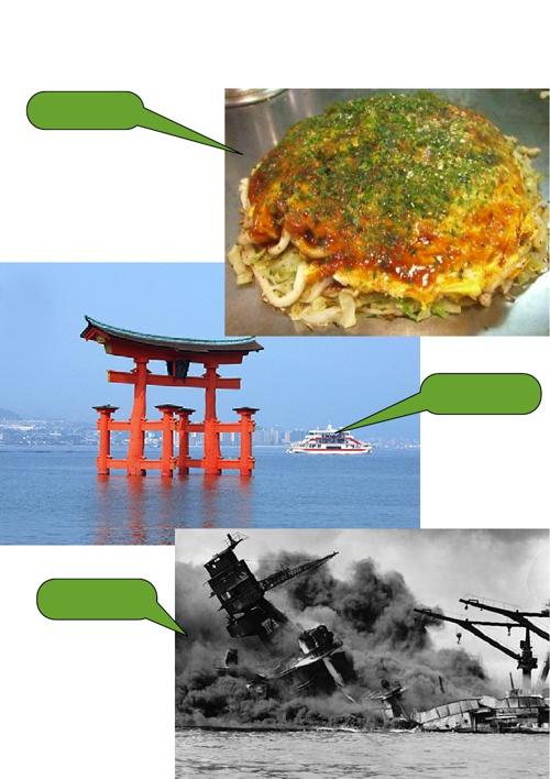 ダ 広島プロジェクト