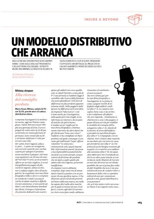 Un modello distributivo che arranca