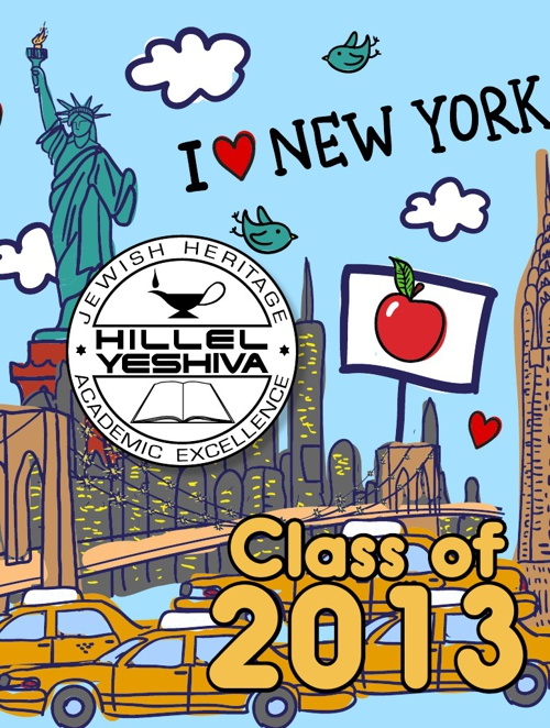 Hillel Middle School Working Draft 2_11_2013