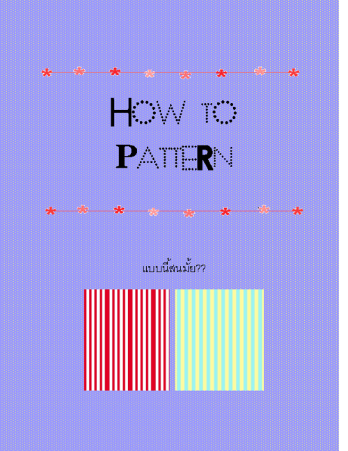 HOWTO PATTERN