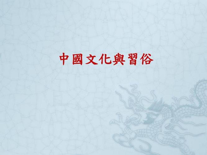 UC2B朱少瑜