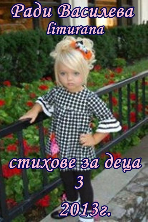 1396506_458387370948932_1010605719_n