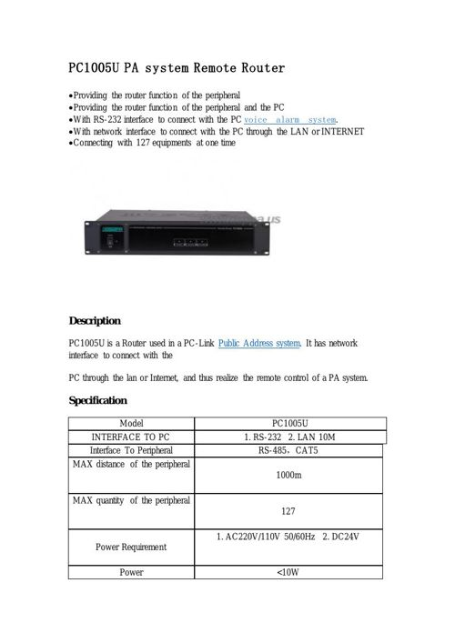PC1005U PA System Remote Router