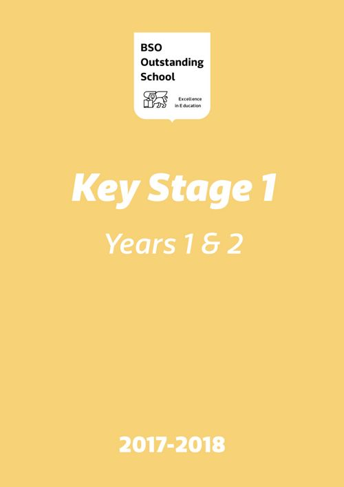 Manual Informativo para padres de Key Stage 1 - 2016.17