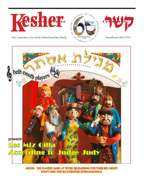 PP Kesher 2015 Web