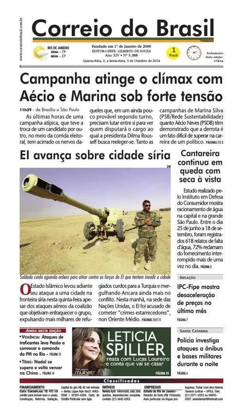 cdb-2014-10-02R