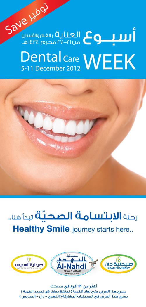 Dental Care Week Promo1