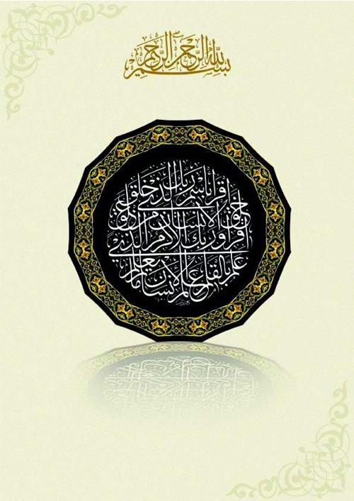 Khamimi E-Book