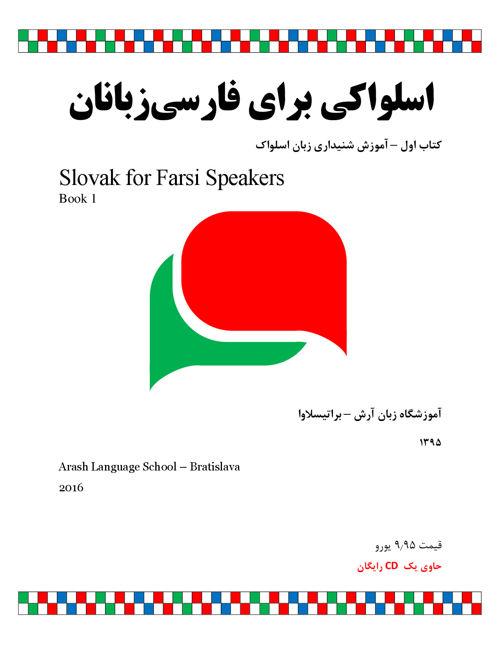 Slovak for Farsi Speakers Book 1 - Preview