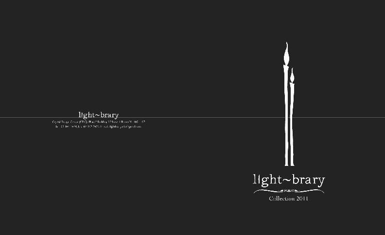 light-brary collection 2011