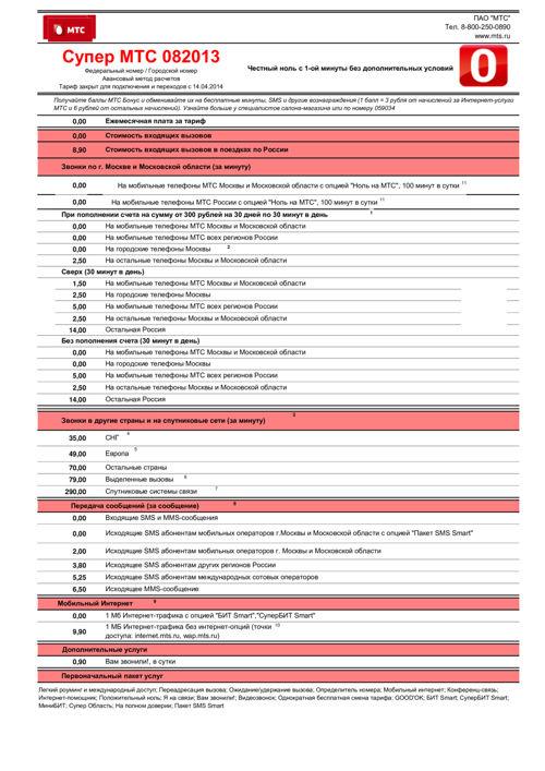 html html html html html