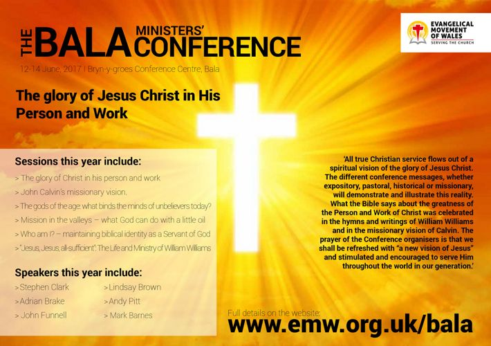 Bala Conference Flyer 2017