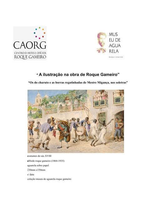 Museu de Aguarela Roque Gameiro