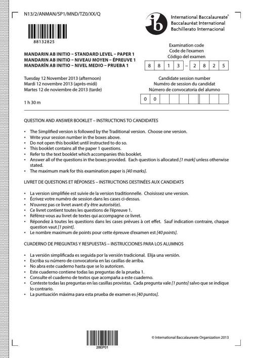 Mandarin ab initio SL paper 1 question booklet