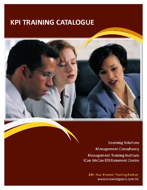 KPI Brochure 2012c