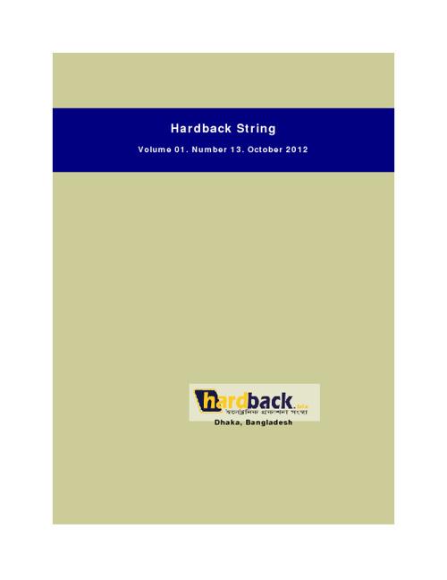 hardback string