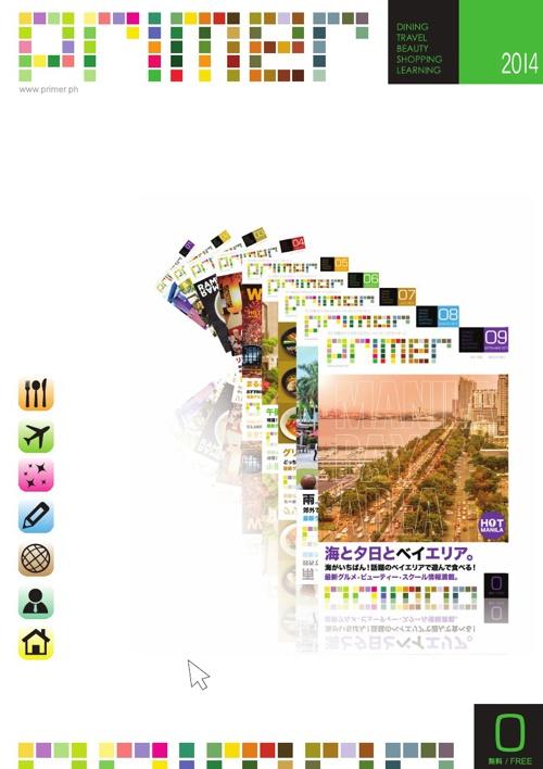 Media Kit 2014 - Primer Magazine