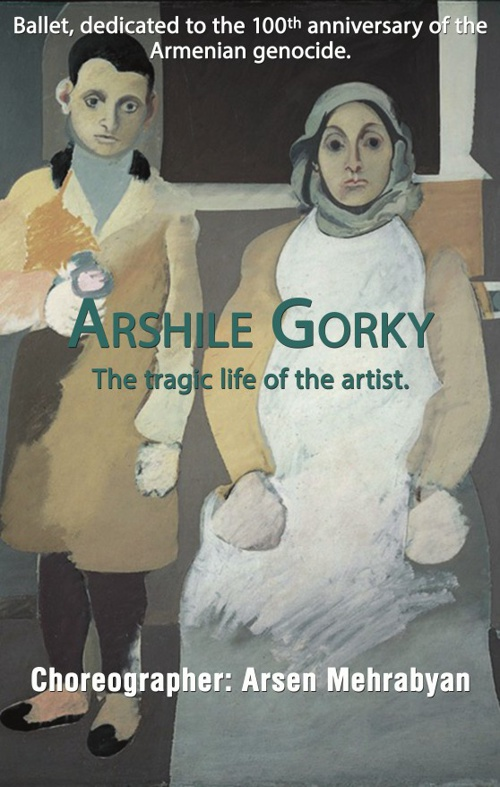 "Arshile Gorky The tragic life of the artist. ""Eng"""