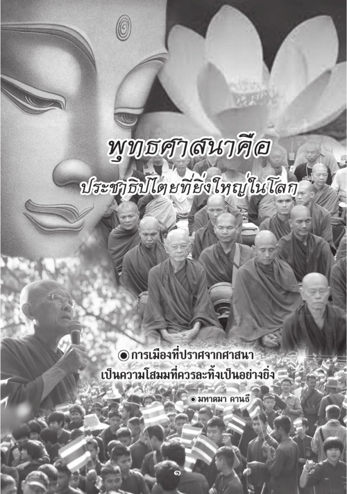 Sanasoke issue327