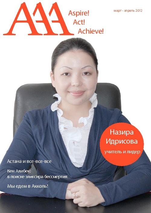 Выпуск №3-4 (2012)