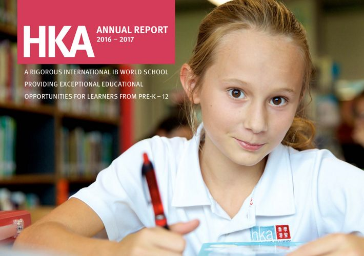 HKA Annual Report 2016-17